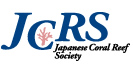 JCRSロゴ