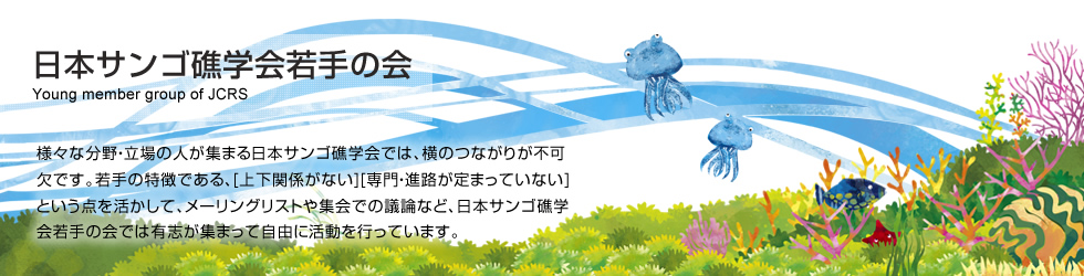 header_page_wakate